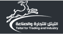 Teital Trading and Industry - Khartoum Breast Care Centre Friend